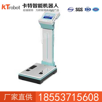 人体成分分析仪仪器尺寸 人体成分分析仪操作环境