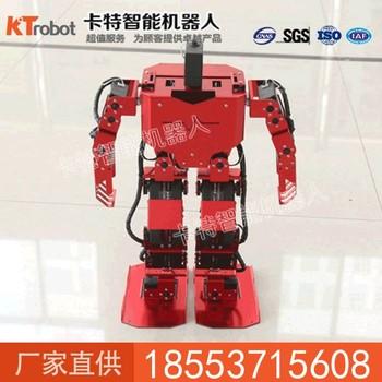 17自由度跳舞舞蹈人形机器人优势  跳舞舞蹈人形机器人高效率