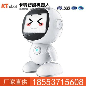 小哈早教机器人内容  小哈早教机器人控?#21697;?#24335;