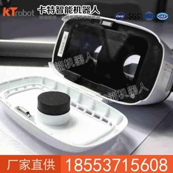 VR虚拟眼镜交错显示  VR虚拟眼镜画面