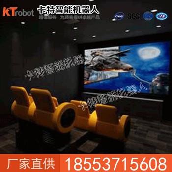7D互动影院性能参数  7D互动影院技术
