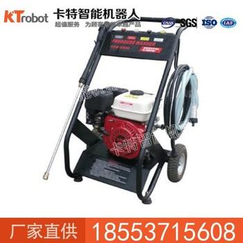 便携式清洗机产品特点 便携式清洗机自动工作
