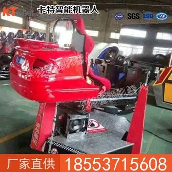 360度动感赛车主要用途  动感赛车技术特点