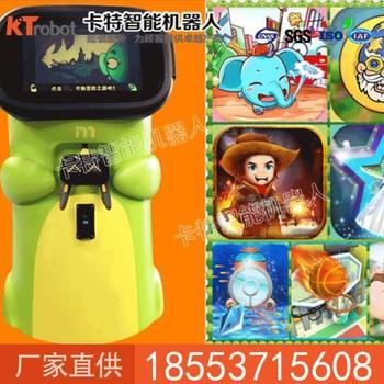 龙星人儿童VR主要用途  龙星人儿童VR技术  儿童VR护眼模式