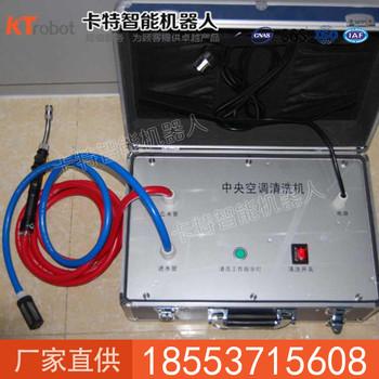 中央空调清洗消毒机功能 空调清洗消毒机使用效果