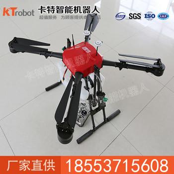 10kg植保无人机产品材质 植保无人机喷洒效果