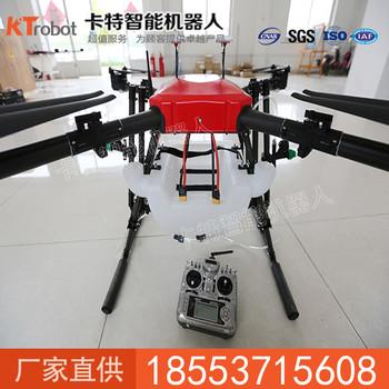 JF-Y10无人植保机厂家供应   高效喷洒无人植保机