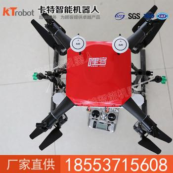 10公斤喷药无人机产量  卡特喷药无人机供应