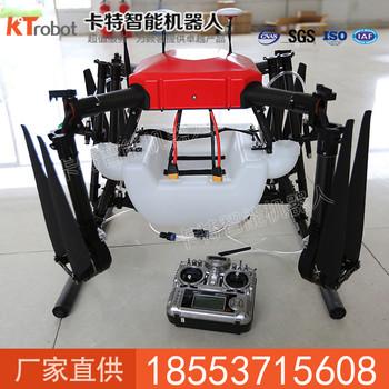 10公斤电动植保无人机作业效率 电动植保无人机锂电池驱动