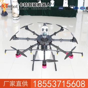 燃油植保无人机低成本 燃油植保无人机功能优势