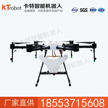 10-15公斤多轴植保无人机性能  多轴植保无人机效率