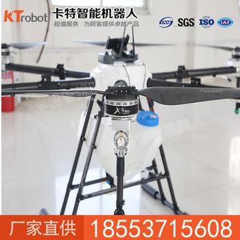 多旋翼植保无人机优势   喷洒植保无人机厂家