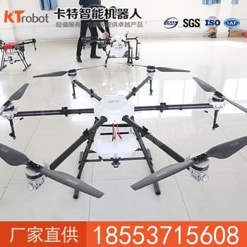 农用喷洒无人机优势  农用喷洒无人机低成本