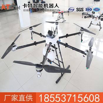 植保无人机作业高度 植保无人机无人驾驶