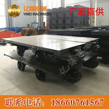 MPC20-6矿用平板车,20吨矿用平板车,平板车