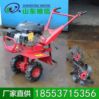 微型旋耕机热销,旋耕机直销,农用机械直销