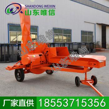 9ZP-1.0型铡草机热销,9ZP-1.0型铡草机设备厂家