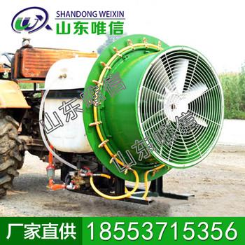 果园风送式喷雾机热销,送式喷雾机特点,喷雾机设备厂家