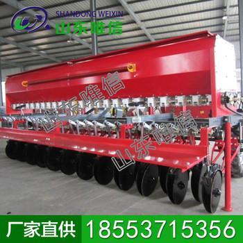 小麦播种机直销,小麦播种机热销,小麦播种机设备厂家