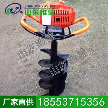 小型挖坑机生产商现货 ,小型挖坑机厂家 ,小型挖坑机优惠价格