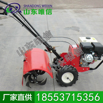 小型松土机厂家 ,小型松土机优惠价格生产商现货