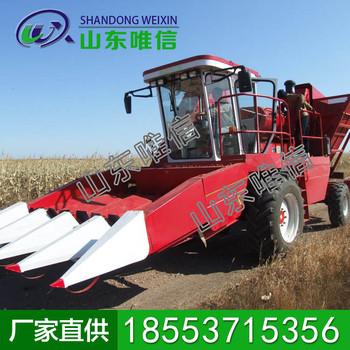 玉米聯合收割機現貨 ,聯合收割機價格,農用機械廠家
