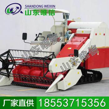 自走履带式谷物联合收割机(全喂入)厂家地方厂商 产品齐全收割机