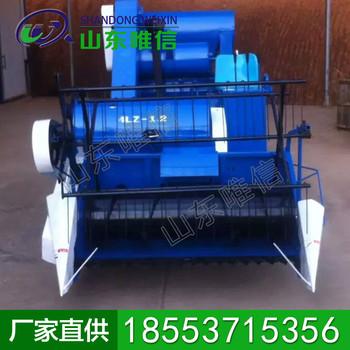 4LZ-1.0履带式稻麦收割机地方厂商 稻麦收割机