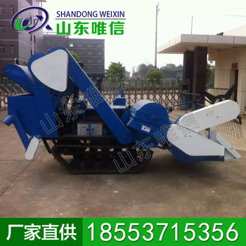 履带式稻麦收割机厂家地方厂商稻麦收割机产品齐全