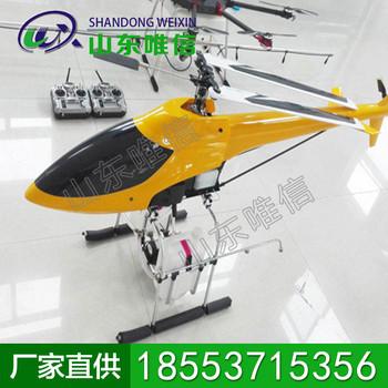 燃油植保无人机 农用无人机农机厂商 燃油飞机农机