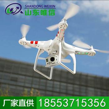 八旋翼农用无人机,农用无人机农机,无人驾驶飞机厂商