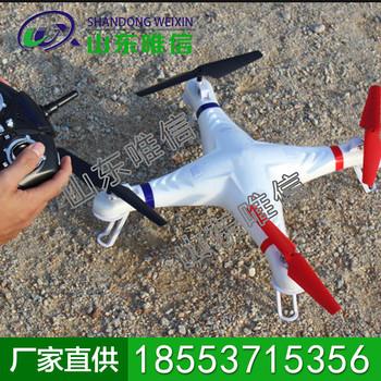 八旋翼植保无人机,农用无人机农机,无人驾驶飞机厂商