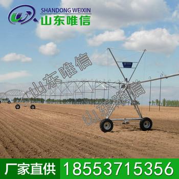 支轴式喷灌机 喷灌机组农机喷灌机厂商