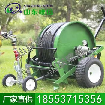 小型卷盘式喷灌机厂商喷灌机组农机