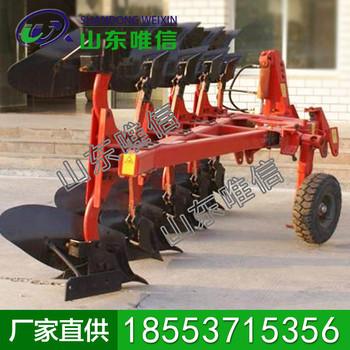 多规格翻转犁使用 ,耕整机械农机设备