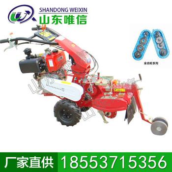 柴油手动田园管理机使用 ,田园管理机农机设备