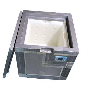 吉思生产疫苗药品血液2-8度冷链运输高品质医药冷藏箱保温箱