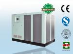 雙級壓縮永磁變頻空壓機(智能型)200KW
