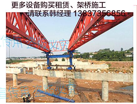 200噸橋機南充施工