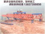 180噸橋機四川巴中架梁施工