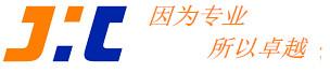伸縮臂叉車 高空作業車 高空作業平臺-河南江河特種車輛有限公司