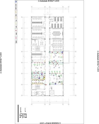 实验室平面图 (2)