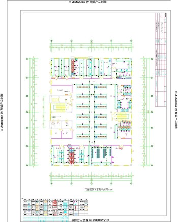 实验室平面图 (1)
