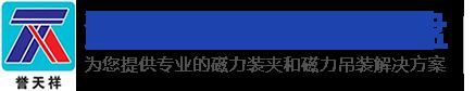 河南省天祥卷扬机有限公司