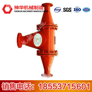BH-40/2.5型阻化剂喷射泵