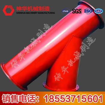 Y-FBQ型分歧式防爆器