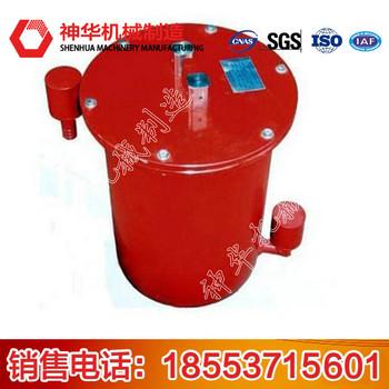 CWG-ZY負壓放水器