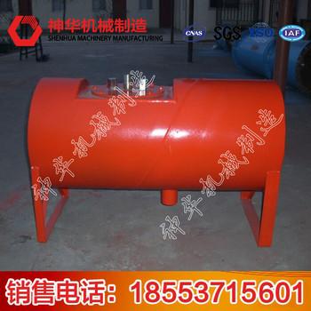 臥式負壓自動排渣放水器