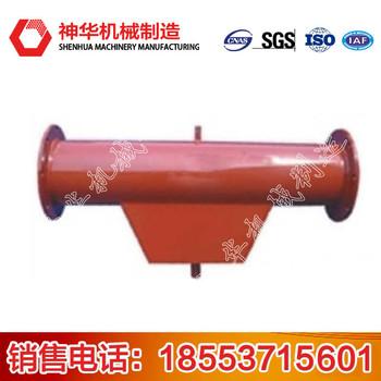 礦用本安型瓦斯抽采管自動放水器
