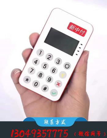 罗湖储蓄卡POS机安装POS机服务公司